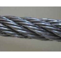 1mm 7x7 Stainless Steel Wire Rope (1m Length)